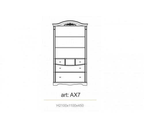 Biblioteca  Antonia - AX07