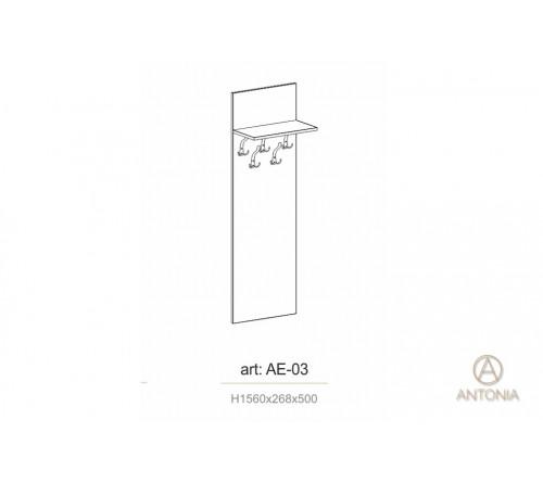 Antreu Minimalizm AE-03
