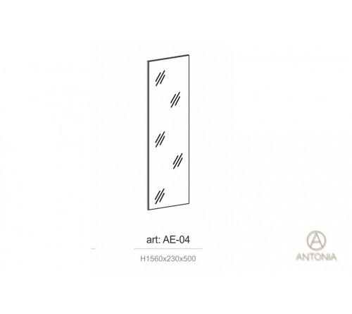 Antreu Minimalizm AE-04